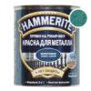 Hammerite молотковая зеленая, 2.5 л