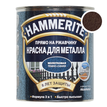 Hammerite молотковая темно-коричневая, 2.5 л