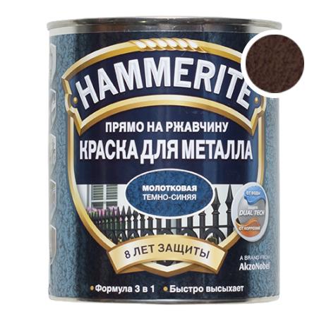 Hammerite молотковая темно-коричневая, 0.75 л
