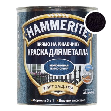 Hammerite молотковая черная, 0.75 л