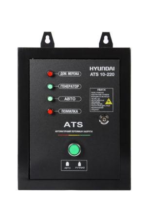 Автозапуск генератора Hyundai ATS 10-220