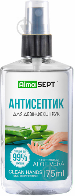 """Антисептичний засіб ТМ """"AlmaSept"""" з алое вера, 75 мл."""