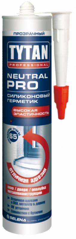 NEUTRAL PRO силиконовый герметик 310мл (белый)