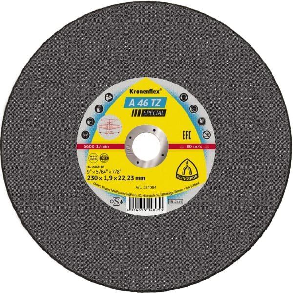 Отрезной круг Klingspor Special 125X1,2X22,23