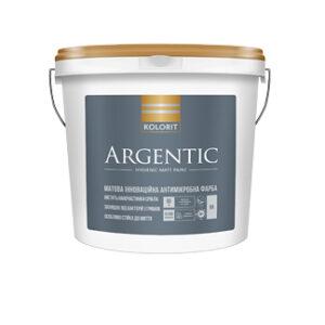 Kolorit Argentic, A 0.9л