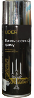 Эмаль с эффектом хрома Lider 400 мл, серебро