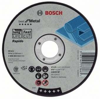 Отрезной круг Bosch металл 125х1мм, прямой, 2608603396