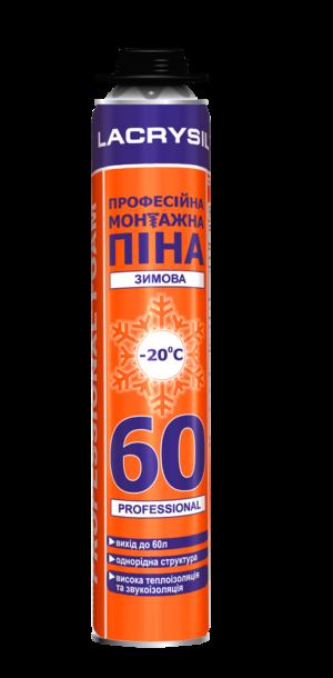 """LACRYSIL Пена проф. зима, """"60"""""""