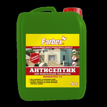Антисептик для минеральных поверхностей Farbex, концентрат 1:4 , 5 л