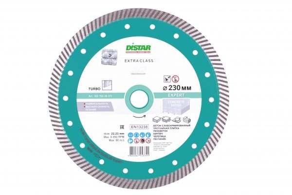 Круг алмазный отрезной 1A1R Turbo 230×2,6x12x22,23 Expert