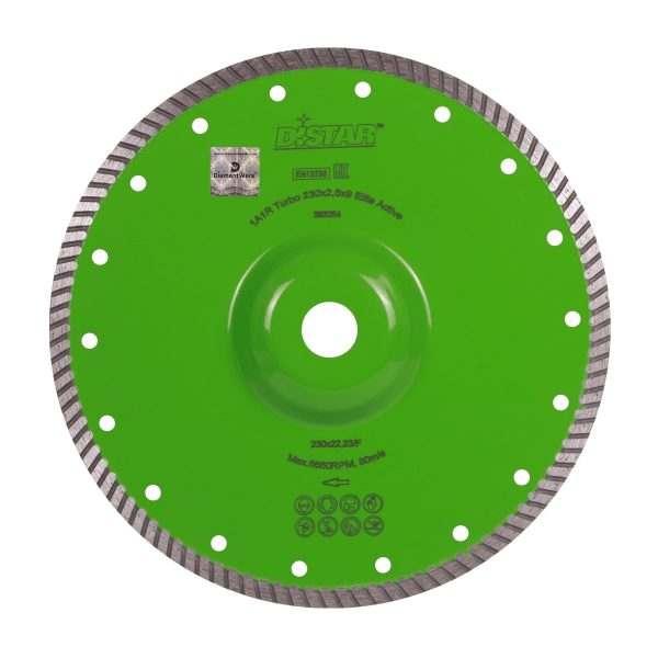 Круг алмазный отрезной Distar 1A1R Turbo 230×2,6x9x22,23/F Elite Active