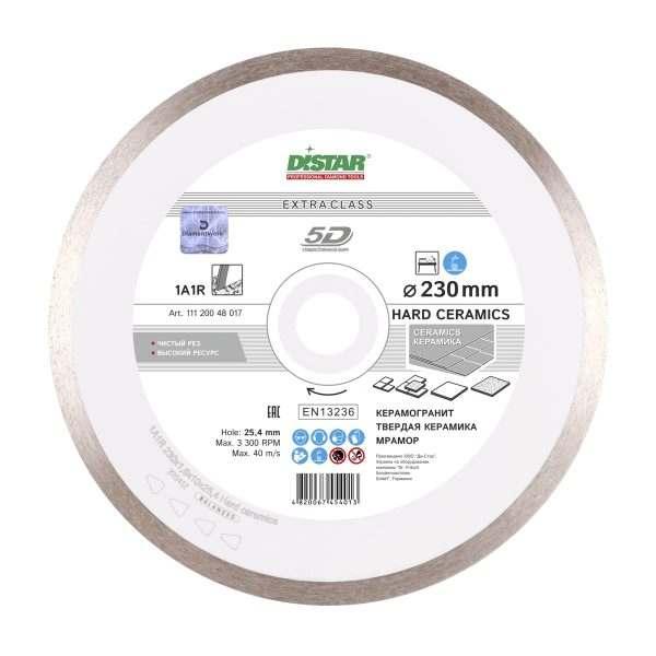 Круг алмазный отрезной Distar 1A1R 230×1,6x10x25,4 Hard ceramics