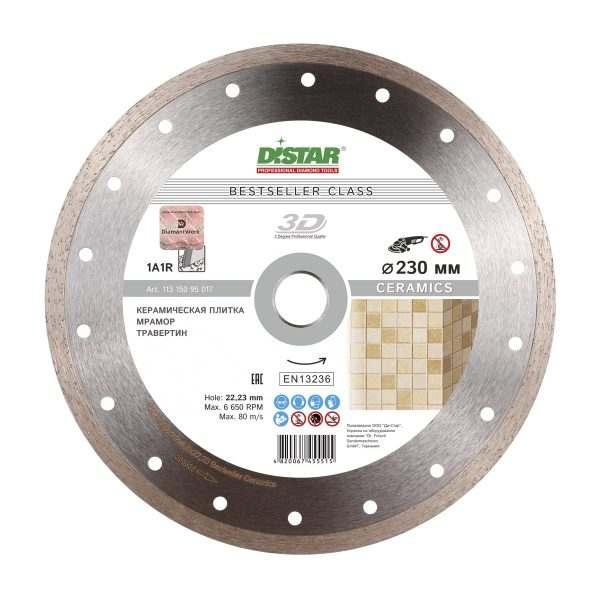 Круг алмазный отрезной Distar 1A1R 230×2,2×8,0x22,23 Bestseller Ceramics