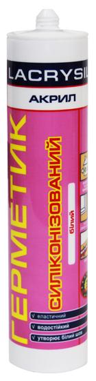 Герметик силиконизированный акриловый белый LACRYSIL, 280 мл