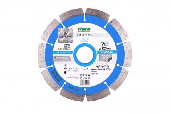 Круг алмазный отрезной по бетону Distar 1A1RSS/C3-W 125×2,2/1,3×22,23-10 Classic