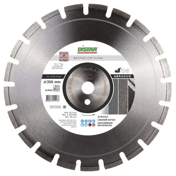 Круг алмазный отрезной Distar 1A1RSS/C1-W 350×3,2/2,2x9x25,4-21 F4 Bestseller Abrasive