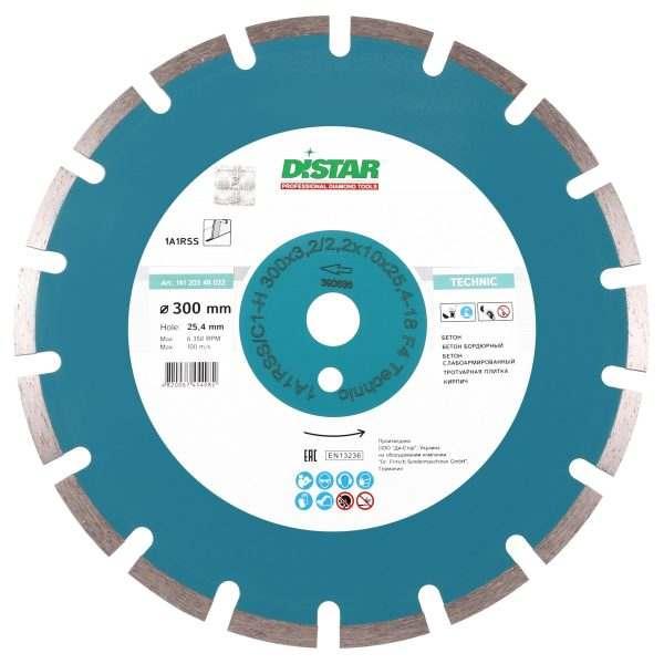 Круг алмазный отрезной Distar 1A1RSS/C1-H 300×3,2/2,2x10x25,4-18 F4 Technic