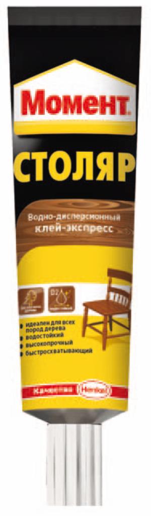 Клей МОМЕНТ СТОЛЯР МST25, 125 гр.