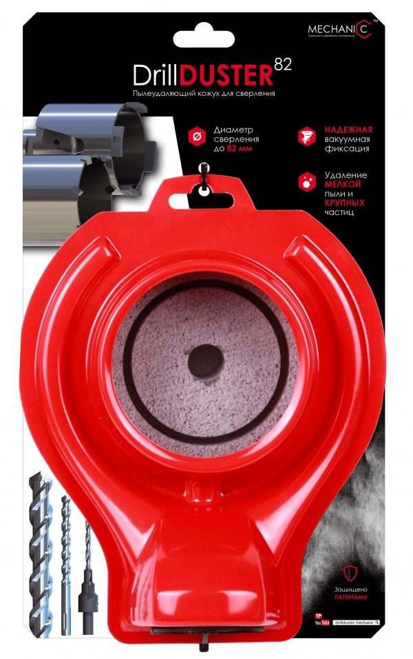 Пылеуловитель для сверления DrillDUSTER 82 RED