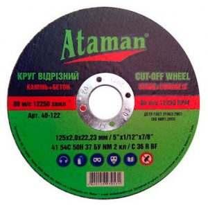 """Отрезной круг по камню """"Ataman"""" 115*2*22"""