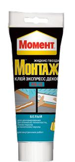 Клей МОМЕНТ МОНТАЖ экспресс Декор, 250 гр.