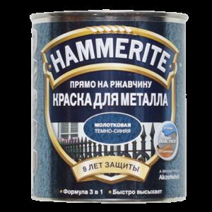 Hammerite молотковая серая, 0.7 л