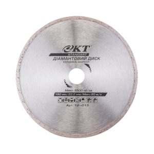Алмазный диск КТ Standart 180 22,2, Плитка