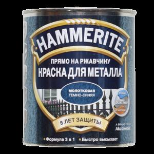 Hammerite молотковая кирпичная, 0.7 л