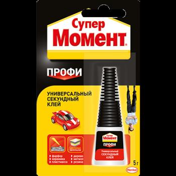 Клей МОМЕНТ СУПЕР ПРОФИ, 5 гр.
