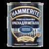Hammerite молотковая серебристо-серая, 0.7 л