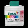 Водно-дисперсионный пигмент Farbex, 100 мл, Оливковый