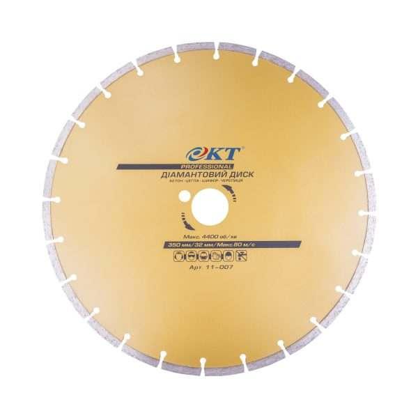 Алмазный диск KT PROFI 350 32, Сегмент