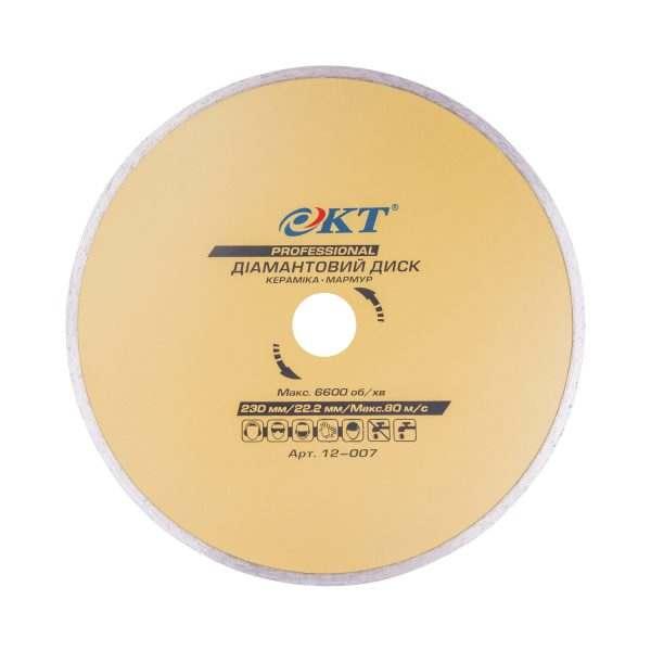 Алмазный диск KT PROFI 230 22,2, Плитка