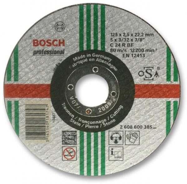 Отрезной круг Bosch камень 125х2.5 мм, 2608600385