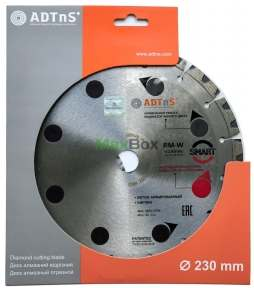 Алмазный диск по бетону 1A1RSS/C3 230×2,6/1,8x10x22,23-16 HIT CHH 230/22,23 RM-W Smart