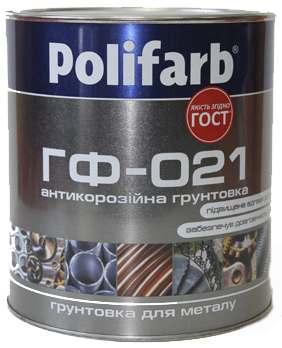 Грунт Polifarb ГФ-021 красно-коричневый,  0,9 кг