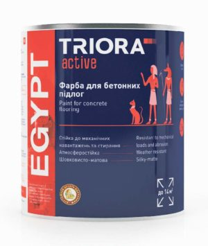 Краска для бетонных полов (темно-серая) Triora, 2.8 кг