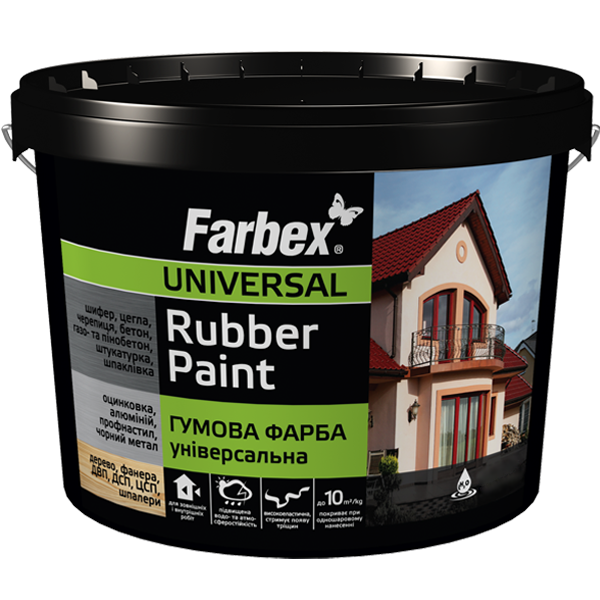 Farbex Краска резиновая  (коричневая), 1.2 кг