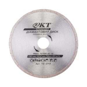 Алмазный диск КТ Standart 150 22,2, Плитка