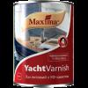 Алкидно-уретановый яхтный лак Maxima полуматовый, 0.75 л