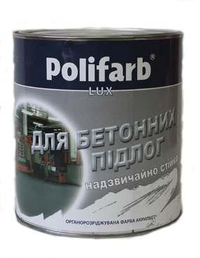 Краска Акрилбет для бетонных полов, серая Polifarb,  3,5 кг