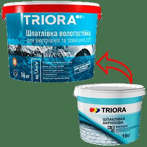 Шпатлевка фасадная Triora, 0.8 кг