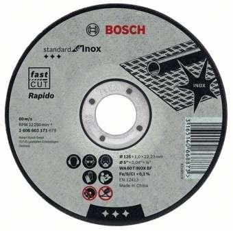 Отрезной круг Bosch Standard по нержавейке 115х1мм SfI, прямой, 2608603169