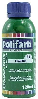 Колорант Color Mix 27 Зеленый, Polifarb 0,12 л