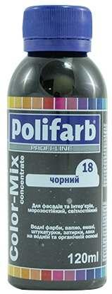 Колорант Color Mix 18 Черный, Polifarb 0,12 л