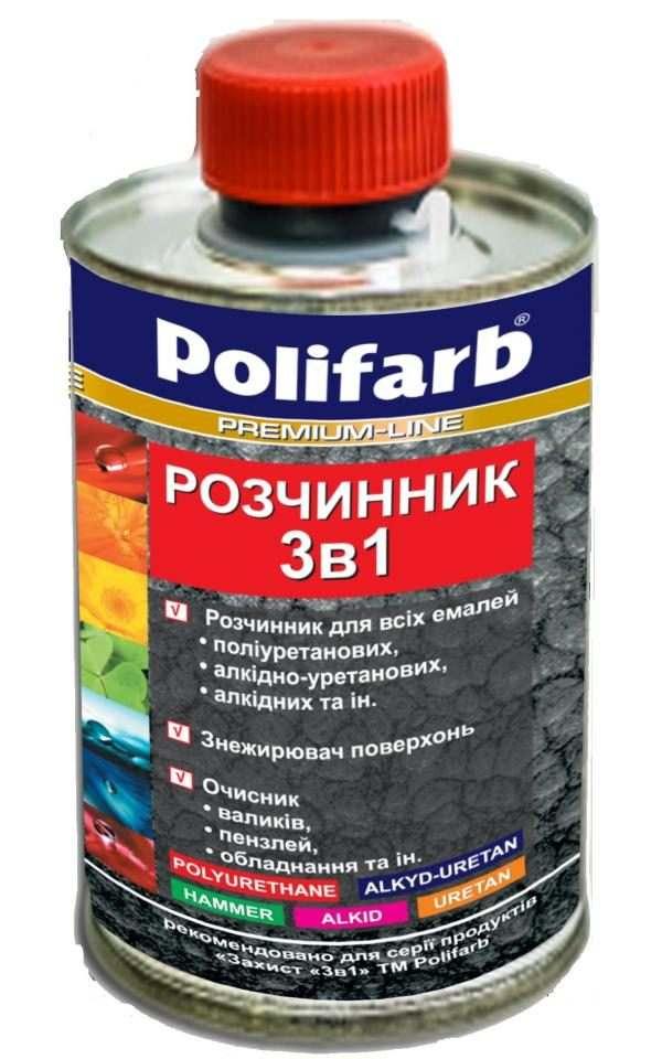 """Растворитель Polifarb """"3 в 1"""" прозрачный,  0,4 кг"""