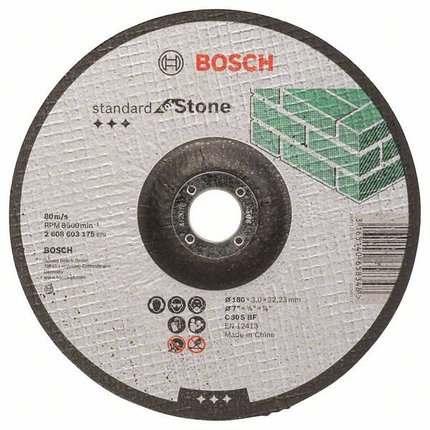 Отрезной круг Bosch Standard по камню 180х3мм SfS, вогнутый, 2608603175