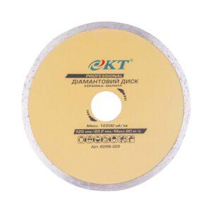 Алмазный диск KT PROFI 125 22,2, Плитка