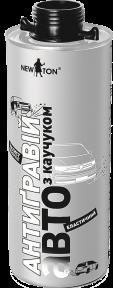 Антигравий в аэрозольном баллоне NEW TON 1000 мл, черный