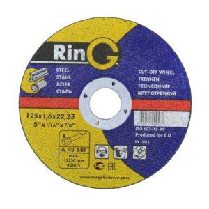 Отрезной круг по металлу RinG 41 14А 125*1,0*22,23